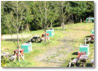 宍道町ふるさと森林公園