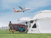 Airport Campsite in TAJIMA(但馬空港キャンプ場)
