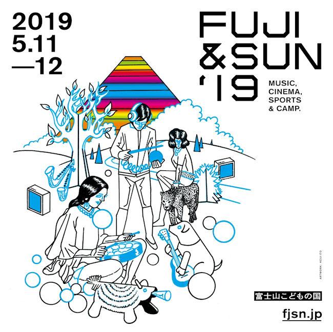 キャンプフェス「FUJI & SUN '19」